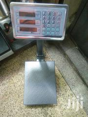 Brand New Electronic Digital Weighing Scale 150kg | Store Equipment for sale in Nairobi, Nairobi Central