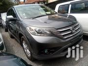 Honda CR-V 2012 Gray | Cars for sale in Mombasa, Shimanzi/Ganjoni