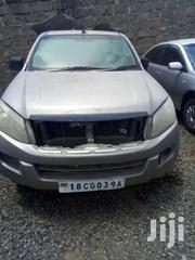 Salvage Isuzu Dimax | Cars for sale in Nairobi, Landimawe