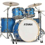 Tamar Drumset. | Musical Instruments for sale in Nairobi, Nairobi Central