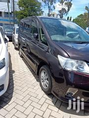 Nissan Serena 2012 Purple | Cars for sale in Mombasa, Shimanzi/Ganjoni