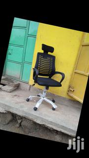 Headrest Office Chair | Furniture for sale in Nairobi, Nairobi Central