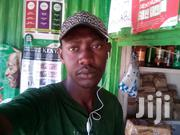 Income Generating Opportunities | Other CVs for sale in Kakamega, Mumias Central