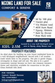 Ngong Upper Matasia Plot for Sale | Land & Plots For Sale for sale in Kajiado, Ngong