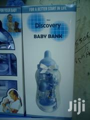 Bottle Baby Bank | Babies & Kids Accessories for sale in Nairobi, Eastleigh North