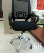 Chair Office. | Furniture for sale in Nairobi, Kilimani