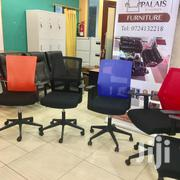 Executive Orthopedic Chairs | Furniture for sale in Nairobi, Kilimani