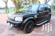 New Land Rover Discovery II 2012 Black | Cars for sale in Nairobi, Kilimani