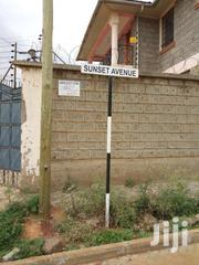 Street/Road Lane•Signage | Other Services for sale in Homa Bay, Mfangano Island