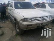 SsangYong Musso 1999 White | Cars for sale in Nairobi, Embakasi