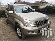 Toyota Land Cruiser Prado 2003 TX Gold | Cars for sale in Nairobi, Kilimani