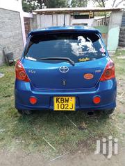 Toyota Vitz 2007 Blue | Cars for sale in Kajiado, Ongata Rongai