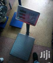 300 Kgs Digital Weighing Platform Scale | Store Equipment for sale in Nairobi, Nairobi Central