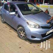 Toyota Vitz 2011 Blue | Cars for sale in Kiambu, Hospital (Thika)