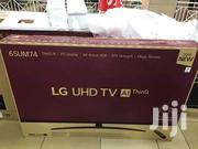65 Inch LG Smart UHD 4K Televisions | TV & DVD Equipment for sale in Nairobi, Nairobi Central