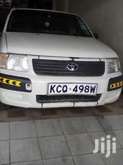 Toyota Succeed 2011 White | Cars for sale in Mombasa, Tudor