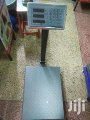 Digital Weighing Scale 300kg | Store Equipment for sale in Nairobi, Nairobi Central