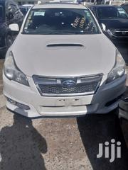 Subaru Legacy 2012 2.5GT Limited Sedan | Cars for sale in Mombasa, Ziwa La Ng'Ombe