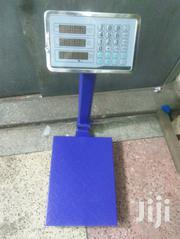 Digital Weighing Scale 150kg Capacity | Store Equipment for sale in Nairobi, Nairobi Central