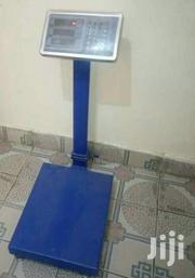 New Weighing Scales Acs-150 | Store Equipment for sale in Nairobi, Nairobi Central