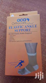 Elastic Ankle Support | Tools & Accessories for sale in Nairobi, Nairobi Central