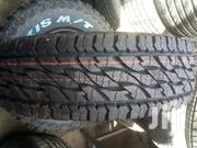 265/65R17 Bridgestone Dueler AT Tyres | Vehicle Parts & Accessories for sale in Nairobi, Nairobi Central