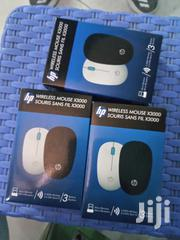 Hp Wireless Mouse Available | Computer Accessories  for sale in Nairobi, Nairobi Central