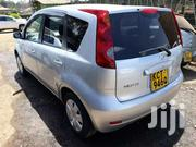 Nissan Note New | Cars for sale in Kirinyaga, Kerugoya