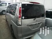 Nissan Serena 2012 Gray | Cars for sale in Mombasa, Shimanzi/Ganjoni