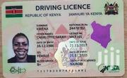 NTSA / TIMS (National Transport And Safety Authority) | Computer & IT Services for sale in Nairobi, Nairobi Central