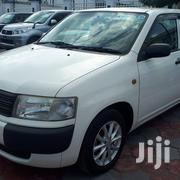 New Toyota Probox 2013 White | Cars for sale in Mombasa, Shimanzi/Ganjoni