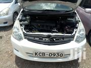 Toyota Wish 2008 White | Cars for sale in Nairobi, Umoja II
