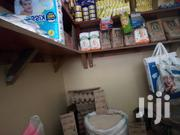 Shop With Milk Atm | Commercial Property For Rent for sale in Nairobi, Umoja II