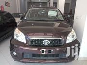 Toyota Rush 2012 Brown | Cars for sale in Mombasa, Shimanzi/Ganjoni