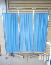 Ward Screen | Medical Equipment for sale in Nairobi, Nairobi Central