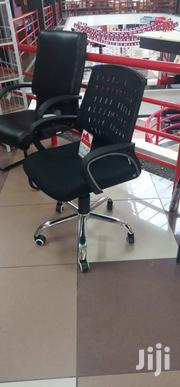 Swivel Office Chair | Furniture for sale in Nairobi, Pangani