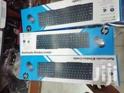 Combo Wireless Keyboard And Mouse   Musical Instruments for sale in Nairobi, Nairobi Central
