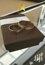 Custom Made 18k Gold Bride and Groom Matching Wedding Band Ring | Jewelry for sale in Nairobi, Nairobi Central
