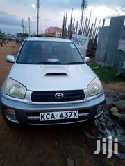 TOYOTA RAV 4 ON SALE At 1.35M | Cars for sale in Laikipia, Nanyuki