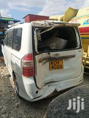 Toyota Noah 2016 White | Cars for sale in Nairobi, Maringo/Hamza