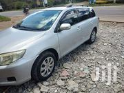 Toyota Fielder 2008 Gray | Cars for sale in Nakuru, Gilgil