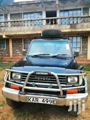 Toyota Land Cruiser Prado 1996 | Cars for sale in Nakuru, Naivasha East