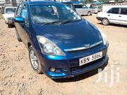 Toyota Wish 2003 Blue | Cars for sale in Uasin Gishu, Racecourse