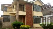 Membry Estate House for Sale | Houses & Apartments For Sale for sale in Nairobi, Kahawa West