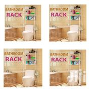 Bathroom Rack-fix And Use-has A Manual | Home Accessories for sale in Nairobi, Nairobi Central