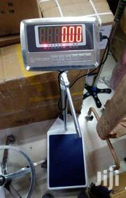 Digital Height And Weight Scale | Store Equipment for sale in Nairobi, Nairobi Central