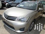 Toyota Corolla 2013 Gold | Cars for sale in Nairobi, Woodley/Kenyatta Golf Course