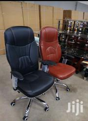 Office Chair | Furniture for sale in Nairobi, Makina