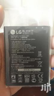 LG Phone Batteries | Accessories for Mobile Phones & Tablets for sale in Nairobi, Nairobi Central