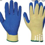 Coated Latex Gloves | Safety Equipment for sale in Nairobi, Nairobi Central